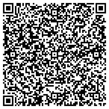 QR-код с контактной информацией организации Айкын Жол, ТОО