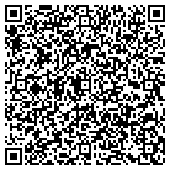 QR-код с контактной информацией организации ДПО Алматы, ТОО