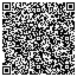 QR-код с контактной информацией организации BOLASHAK TRADE AST