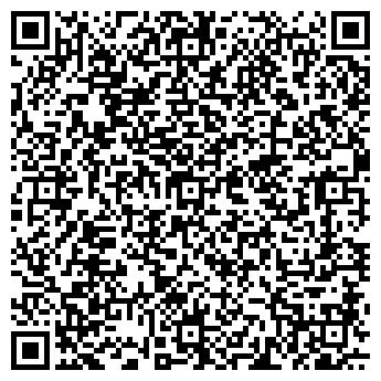 QR-код с контактной информацией организации ДЭН+, ТОО