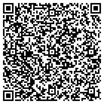 QR-код с контактной информацией организации ALIAS VALVE GROUP, ТОО