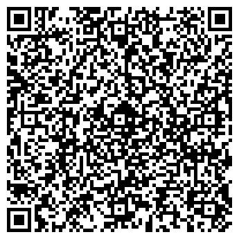 QR-код с контактной информацией организации РикСнабСервис, ТОО