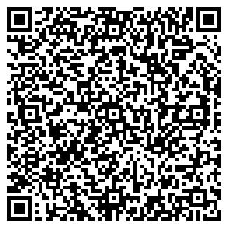 QR-код с контактной информацией организации HESS, ТОО