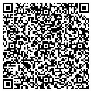 QR-код с контактной информацией организации Май, ТОО