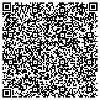 QR-код с контактной информацией организации General Welders (Дженерал Велдерс), ТОО