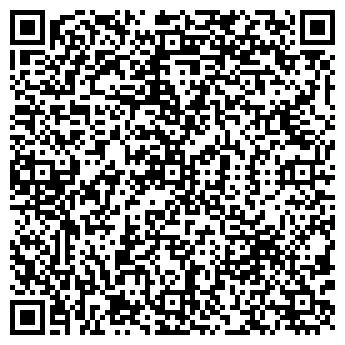 QR-код с контактной информацией организации Сервис-Т