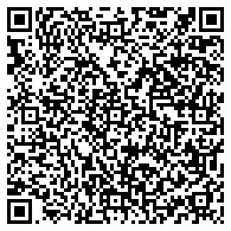 QR-код с контактной информацией организации ИП Судоплатов