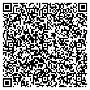 """QR-код с контактной информацией организации ТОО""""Alias Valve Group"""""""