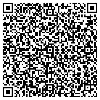 """QR-код с контактной информацией организации Субъект предпринимательской деятельности ТОО """"АРМЭКС"""""""