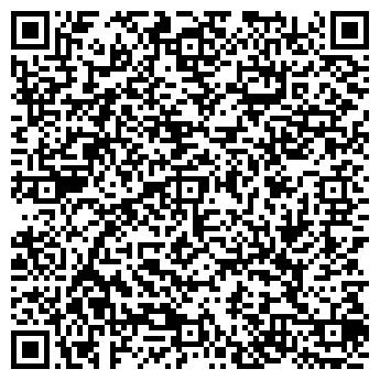 """QR-код с контактной информацией организации Общество с ограниченной ответственностью ТОО """"Sunpaper"""""""