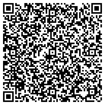 """QR-код с контактной информацией организации ТОО """"Дельта SV"""""""