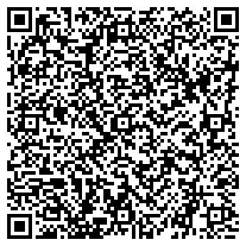 """QR-код с контактной информацией организации ТОО """"БН-А"""""""