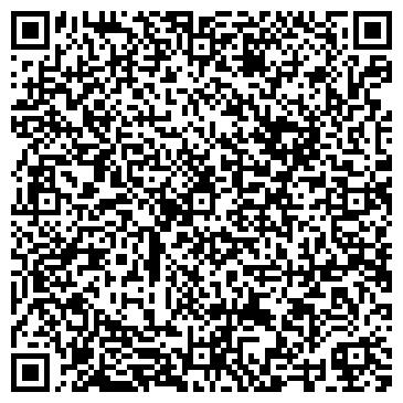 """QR-код с контактной информацией организации Торговый Дом """"Кассиопея"""""""