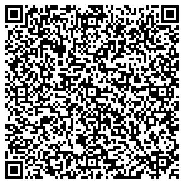 """QR-код с контактной информацией организации ТОО """"Престиж-Мебель"""""""