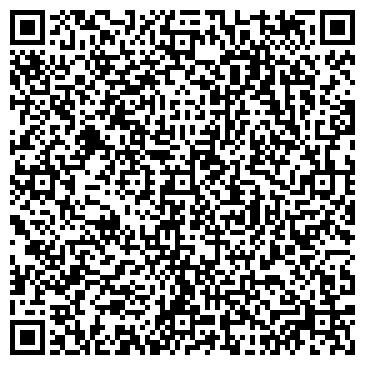 """QR-код с контактной информацией организации """"ЮрГа-СБ"""""""