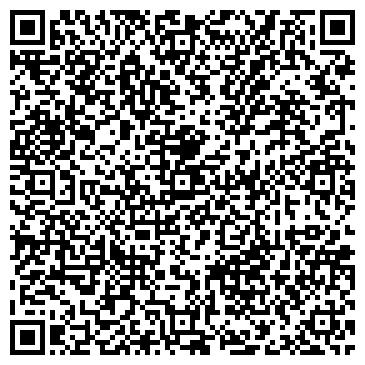 """QR-код с контактной информацией организации Общество с ограниченной ответственностью ТОО """"УМДОМ"""""""