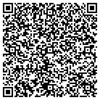 """QR-код с контактной информацией организации TOO """"L Development"""""""