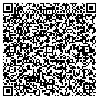 QR-код с контактной информацией организации ТОО AQUA CALORIE