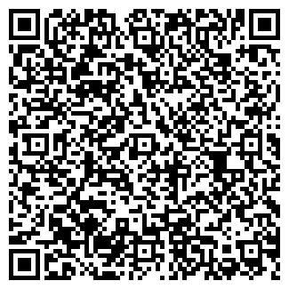 QR-код с контактной информацией организации ИП эрудит