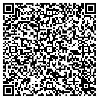 QR-код с контактной информацией организации ALEKS