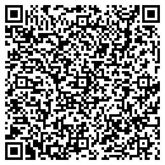 QR-код с контактной информацией организации ОДО «Авант-Техно»