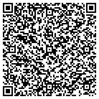 QR-код с контактной информацией организации ЧП Савченко