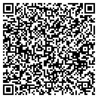 QR-код с контактной информацией организации D - MAX