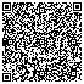 QR-код с контактной информацией организации БЭТТА-ГРУПП