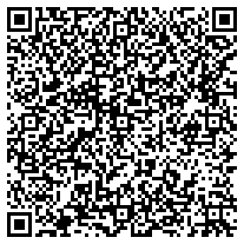 QR-код с контактной информацией организации НПП ООО Аврорасвет Киев