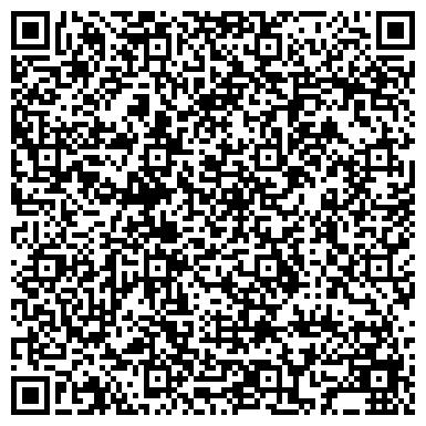 """QR-код с контактной информацией организации Интернет магазин оригинальных подарков """"Как на TV"""""""