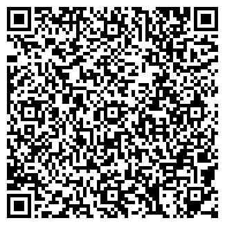 QR-код с контактной информацией организации ВОИС