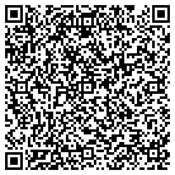 """QR-код с контактной информацией организации ТОО """"Aurora KZ"""""""