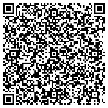 """QR-код с контактной информацией организации ТОО """"STC Intec"""""""