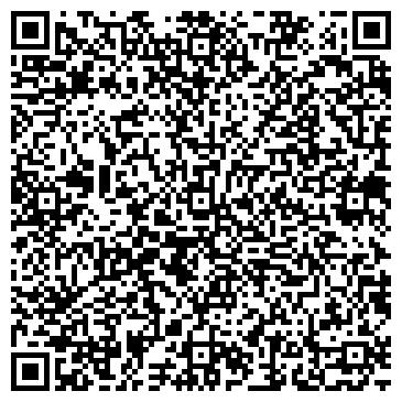 """QR-код с контактной информацией организации ТОО """"Энергетический комплекс Т"""""""
