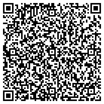 QR-код с контактной информацией организации Общество с ограниченной ответственностью ТОВ «НЕГОРИТ»