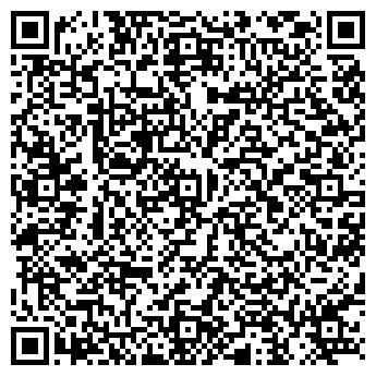 QR-код с контактной информацией организации Царичанка, Субъект предпринимательской деятельности