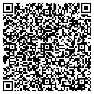 QR-код с контактной информацией организации Общество с ограниченной ответственностью ООО «УТТС»