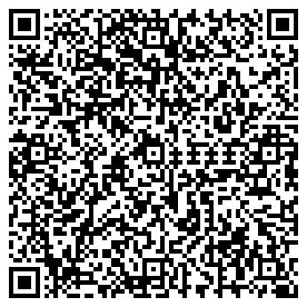 """QR-код с контактной информацией организации OOO """"МЕСТРОБУД"""