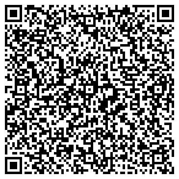 QR-код с контактной информацией организации ООО «Хладар-Техсоюз»