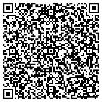 """QR-код с контактной информацией организации Общество с ограниченной ответственностью ООО""""ТорнадоКиев"""""""