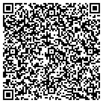 QR-код с контактной информацией организации Астера ЛТД