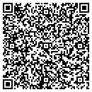 QR-код с контактной информацией организации Fire Company