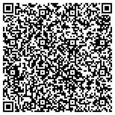 QR-код с контактной информацией организации ТОО «КазПрофБезопасность»