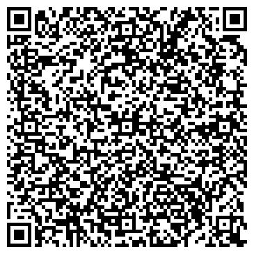 QR-код с контактной информацией организации Общество с ограниченной ответственностью Восток-Сервис ТОО