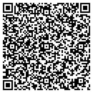 QR-код с контактной информацией организации ТОО «InNoVek», Общество с ограниченной ответственностью
