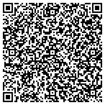 """QR-код с контактной информацией организации Интернет-магазин """"Профи Спорт"""""""