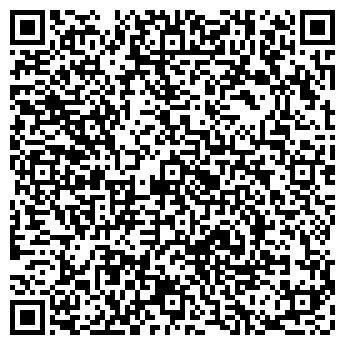 QR-код с контактной информацией организации ТОО ГРК Тас-аер