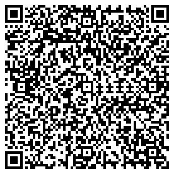 QR-код с контактной информацией организации ИП Нильдибаева