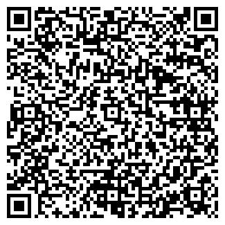 QR-код с контактной информацией организации ИП Кузенбаева