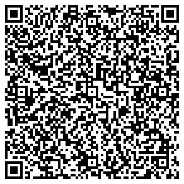 """QR-код с контактной информацией организации ТОВ """"ТД Люкс Престиж"""""""
